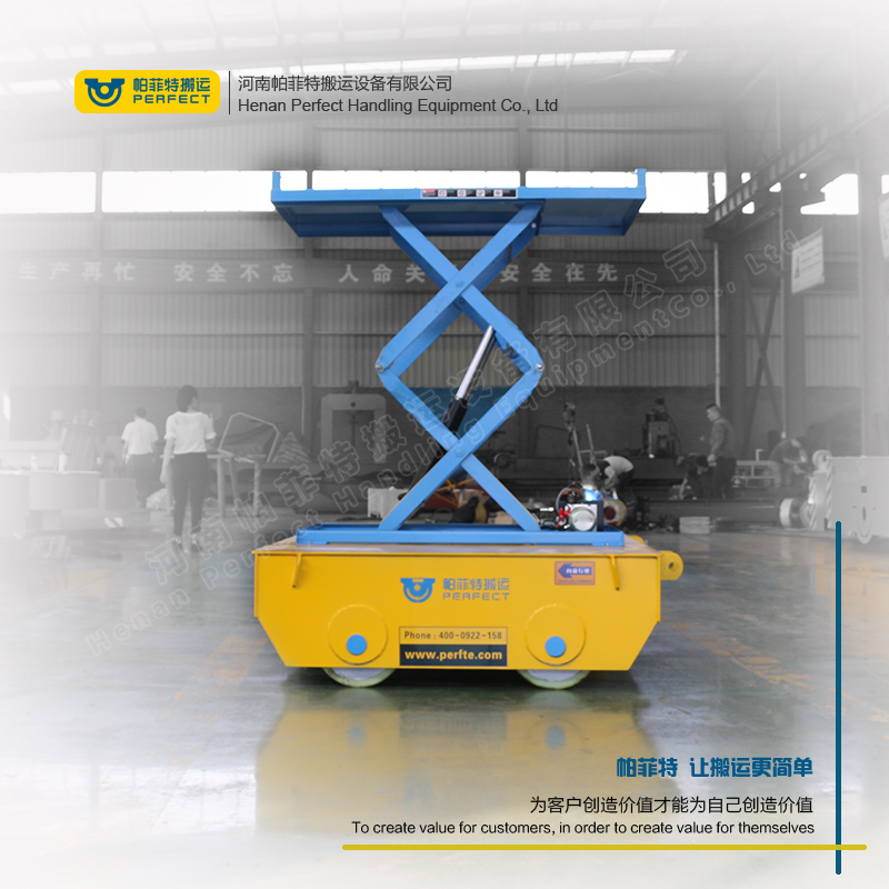 transfer car with scissor lifting table