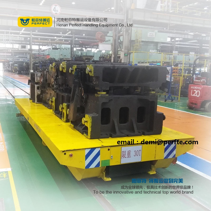 mold transfer car